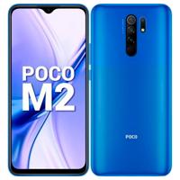 Чехлы для Xiaomi Poco M2 и другие аксессуары