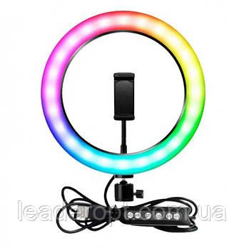 ОПТ Селфи-лампа Led кільце MJ26 26 см RGB з мульти-регулюванням світла управлінням від USB і кріпленням під