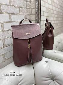 Стильный женский рюкзак в ассортименте