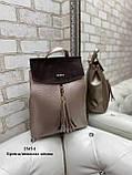 Стильный женский рюкзак в ассортименте, фото 7