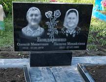 Мастер Памятников - производство памятников Днепр - 3013128662