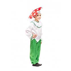 Карнавальный костюм ГРИБ МУХОМОР детский на 3,4,5,6,7,8 лет, детский маскарадный костюм ГРИБОК, ГРИБОЧЕК
