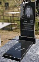 Памятник с резной стелой 1
