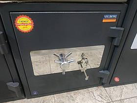 Уценка на Огневзломостойкий Сейф с витрины (царапины) Гарант 46 (новый 2012 года)