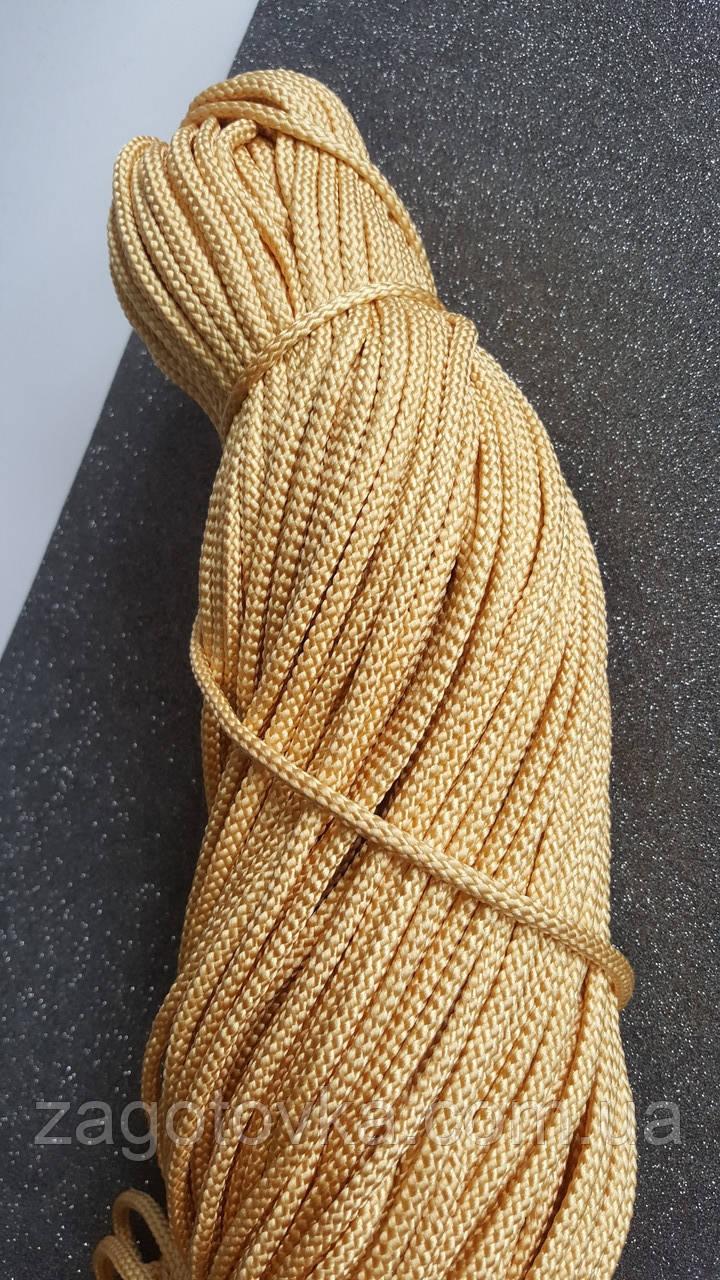 Полиэфирный шнур с  сердечником 5мм №14 Золото