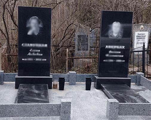 Два памятника родственников
