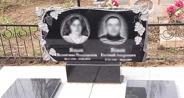 Резной памятник на двоих