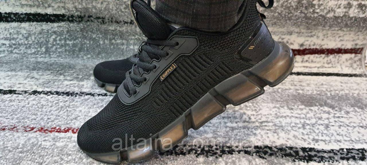 Чоловічі чорні кросівки сітка на силіконовій підошві. Розміри 41-45.