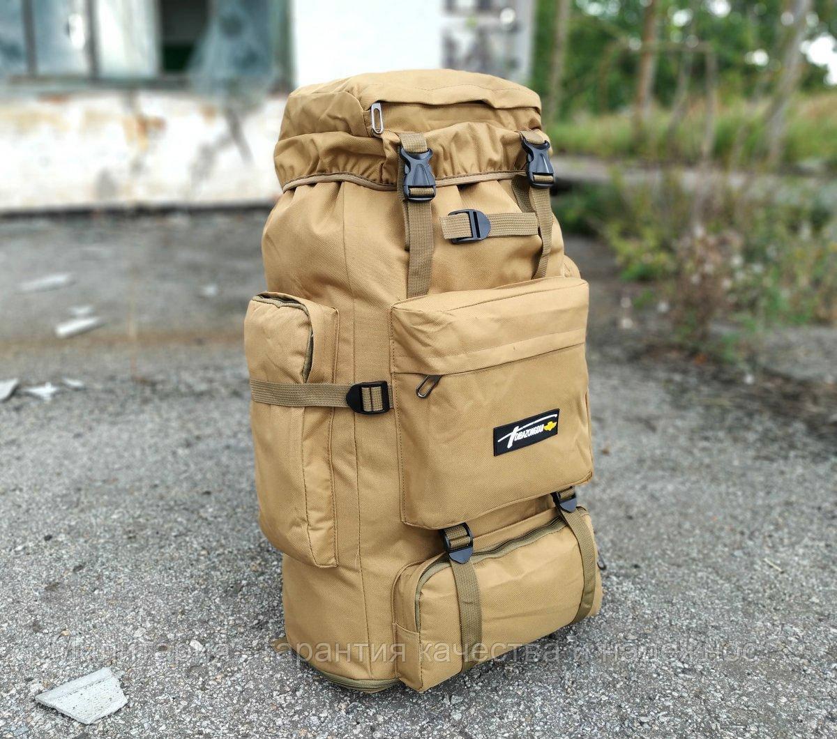 Тактичний (туристичний) рюкзак на 80 л збільшується дно Coyote (ta70-new-1005-coyote)