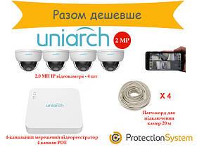 Комплект IP відеоспостереження  UniarchKit NVR 4cam 2MP