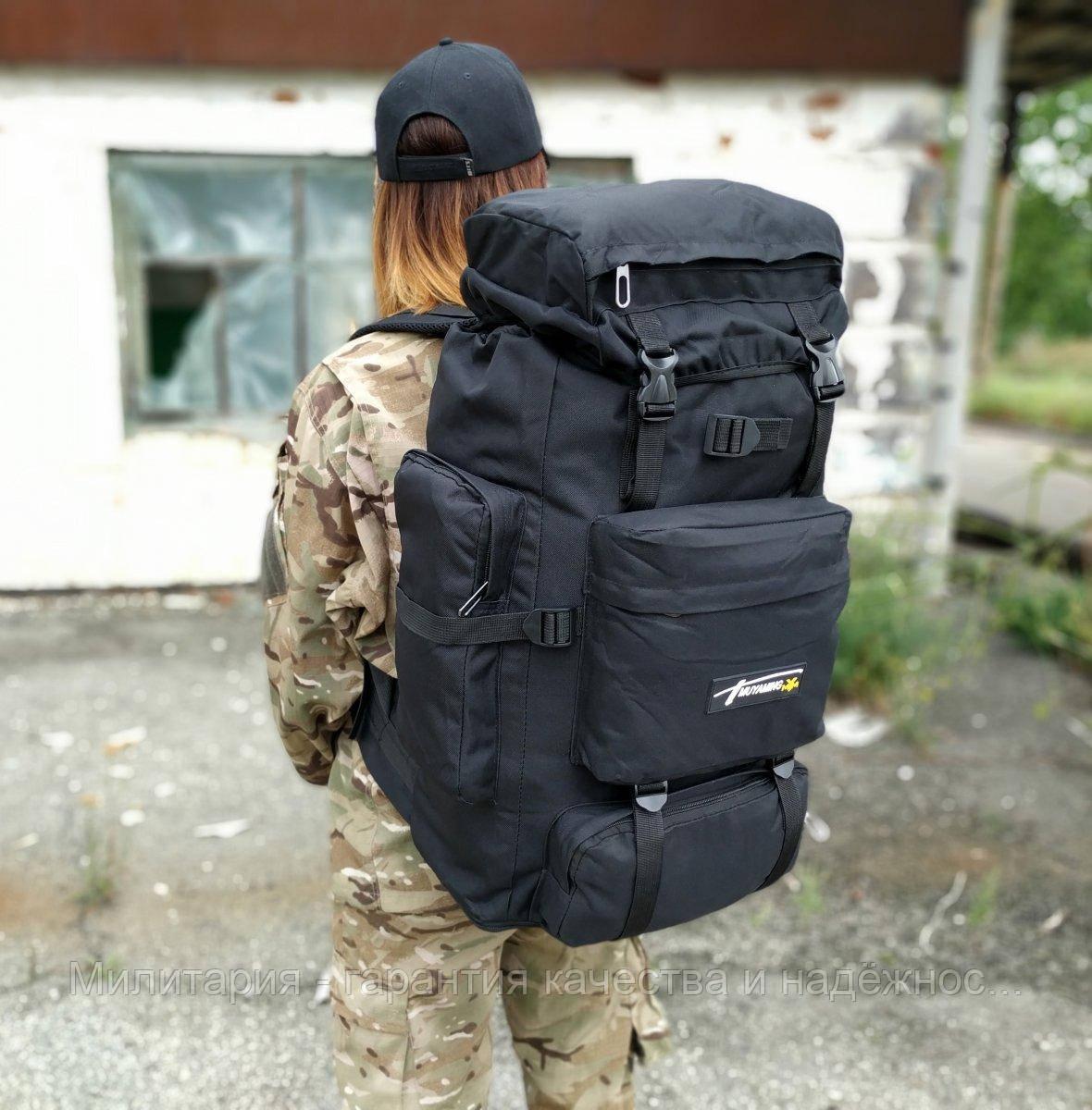 Тактичний (туристичний) рюкзак на 80 л збільшується дно Black (ta70-new-black)
