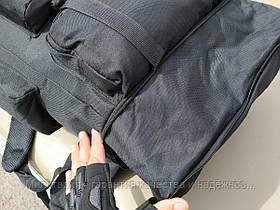 Тактический (туристический) рюкзак на 80 л увеличивается дно Black (ta70-new-1005-black), фото 3