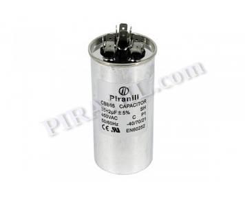 Конденсатор CBB65 35+2 мкф 450V, металевий, подвійний (Piranil)