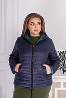 Куртка женская двухсторонняя демисезонная, батал арт.185 цвет синий/аква