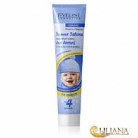 Крем для тела Spa125 Защитный для детей