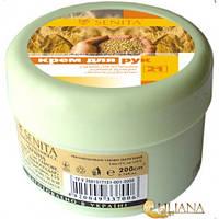 Крем для рук с Маслом из Ростков Пшеницы Питательный Антибактериальный 200мл №25