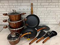 Набор кастрюль с антипригарным мраморным покрытием 15 предметов. Набор посуды Edenberg EB-5618