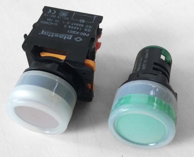 защитный колпачок для кнопок PB0-SB22