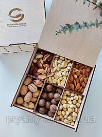 Ореховый набор подарочный 1000г