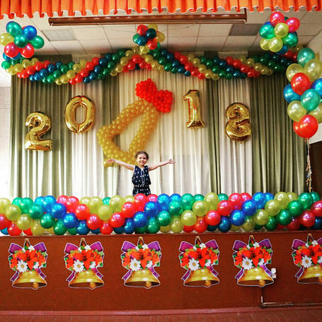 Оформление выпускного вечера, шары на последний звонок, шары на 1 сентября