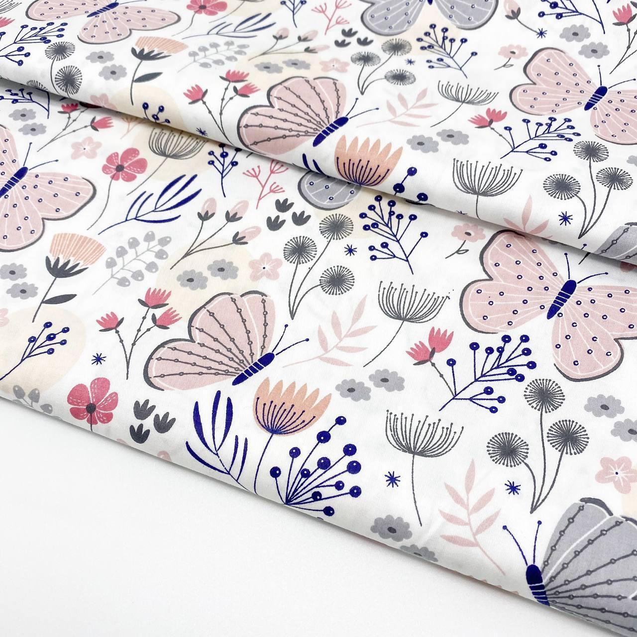 """Сатин """"Бабочки цветочки розовые, серые"""" 160см"""