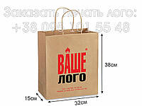 Бумажный крафт пакет с логотипом, бурый (32х38x15), вертикальный. Печать лого на пакетах. Заказать в Украине.