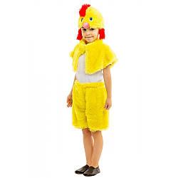 Детский карнавальный костюм ЦЫПЛЕНОК для детей 3,4,5,6,7 лет.детский новогодний костюм ЦЫПЛЕНКА