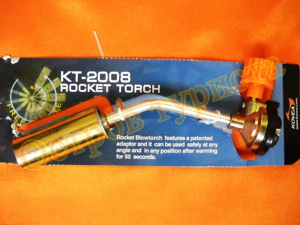 Горелка газовая Kovea KT-2008