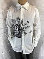 Рубашка мужская белая M