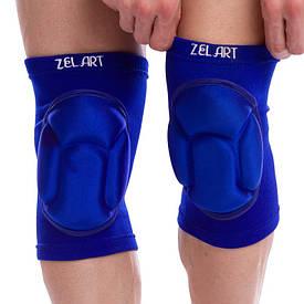 Наколінник волейбольний (2шт) Zelart синій BC-1672 S