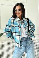 Куртка рубашка в клетку женская кашемировая голубая