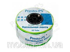 Крапельн стрічка,еммітерн3DTube0,5-1,5bar7mil (20см)500м 3D-20-500 ТМ PRESTO-PS