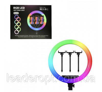 ОПТ Кільцева світлодіодна селфи лампа RGB MJ14 14 см 15 колірних схем і 10 ступенів яскравості