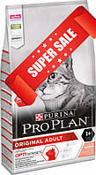 Сухой корм для котов Purina Pro Plan Original Adult Salmon 1,5 кг