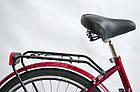 Велосипед женский городской VANESSA 26 Red с корзиной Польша, фото 4