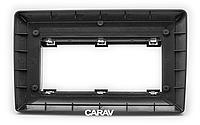 Рамка перехідна Carav 22-997 Chevrolet, Hummer H2, Suzuki XL-7