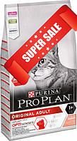 Сухой корм для котов Purina Pro Plan Original Adult Salmon 0,4 кг
