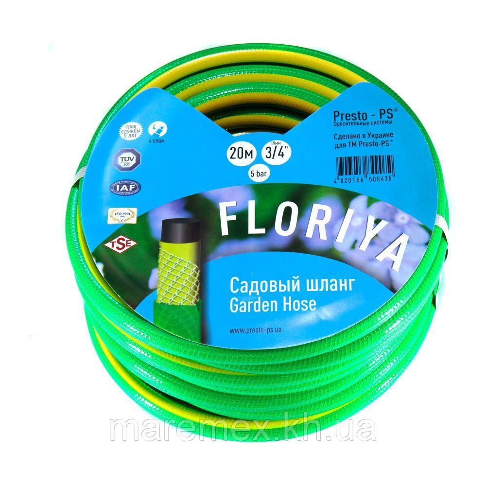 Шланг поливальний Presto-PS садовий Флорія діаметр 3/4 дюйма, довжина 50 м (FL 3/4 50)