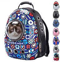 Рюкзак переноска для котов с иллюминатором Сумка для перевоза животных Синий принт (M90391)