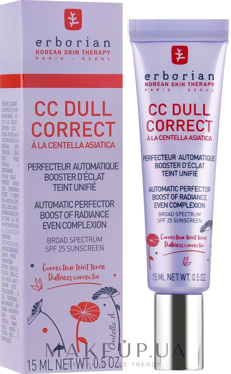 Erborian CC Dull Correct Коригуючий крем для обличчя 15мл Уцінка товару пошкоджена Коробка!