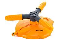 Дождеватель Presto-PS ороситель круговой Ястреб (8113), фото 1