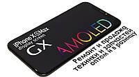 Дисплей для iPhone XS MAX GX HARD OLED (экран, тачскрин, стекло)