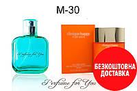 Мужские духи 50 мл / Аналог Happy for Men / Хэппи Фо Мэн / Клиник
