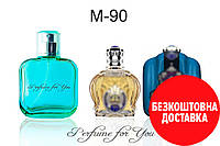Opulent Classic No 77 ➫ Шайк Опулент Классик 77 Шейх мужские духи на разлив 50 мл
