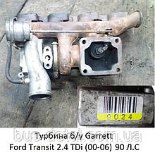 Турбина б/у на Ford Transit 2.4 TDi, Форд Транзит 2.4 тди, 90 л.с (2000-2006), Garrett 9024