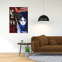 """Плакат-постер с принтом """"Attack on Titan/Вторжение титанов (японская постапокалиптическая манга) 22"""""""