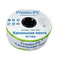 Крапельна стрічка Presto-PS эмиттерная 3D Tube крапельниці через 20 см, витрата 2.7 л/год, довжина 2000 м (3D-20-2000), фото 1
