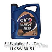 Моторное масло Elf Evolution Full-Tech LLX 5W-30, 5 L, оригинал, синтетическое