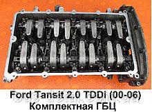 Головка блока для Ford Transit 2.0 TDDi 2000-2006, ГБЦ Форд Транзит 2.0 тди