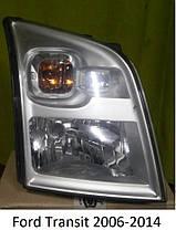 Передня права фара на Ford Transit 2006-2014, Форд Транзит, фари, оптика, оригінал б/у (бу)
